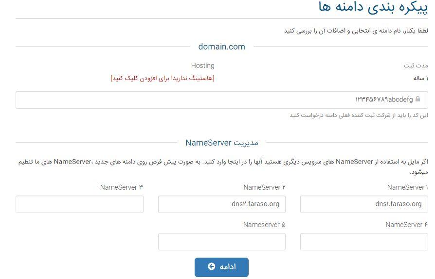 domain3.jpg